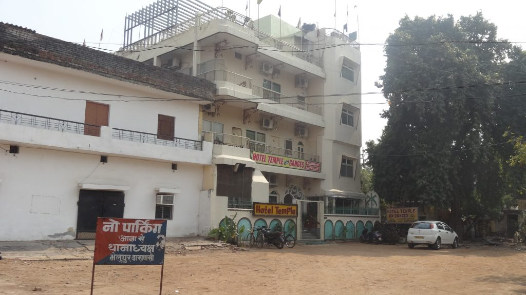 Our Base for Varanasi Sightseeing -Hotel Temple Ganges