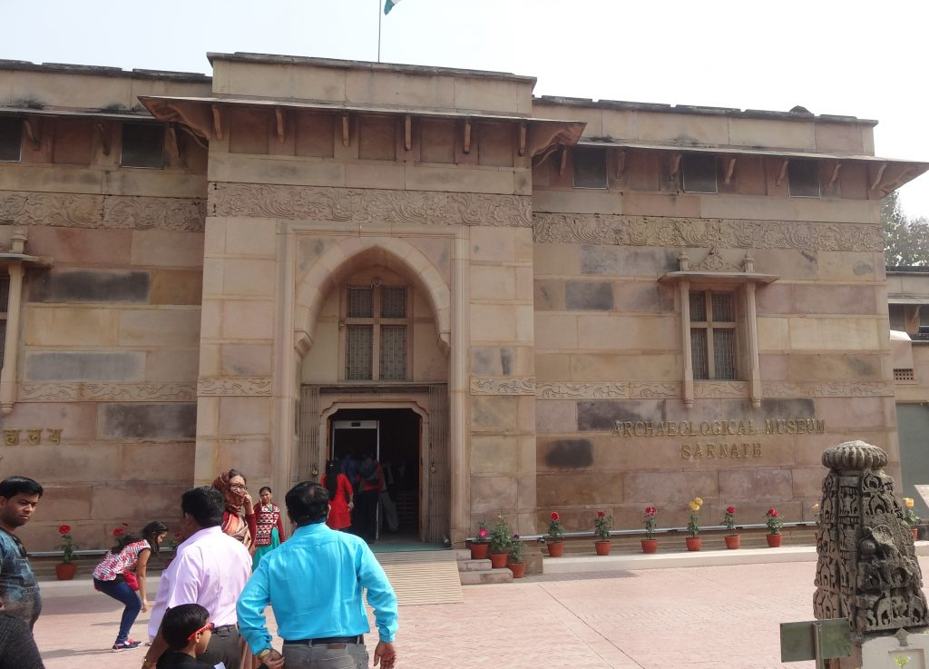 Entrance to the Sarnath Museum