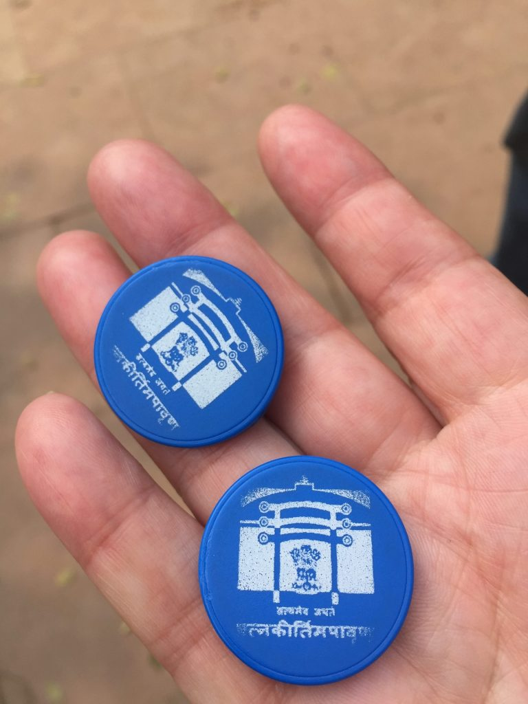 Qutub Minar Entry Tokens
