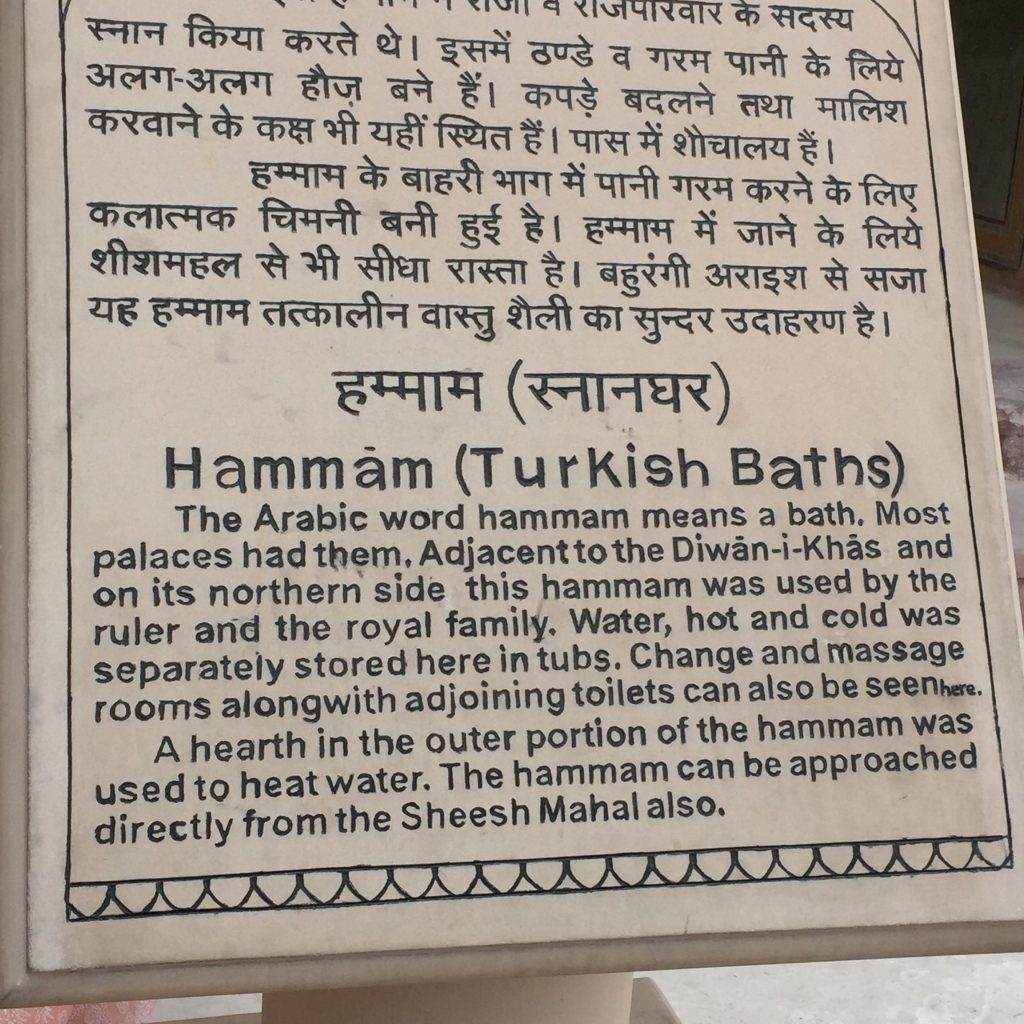 Hammam Turkish Baths