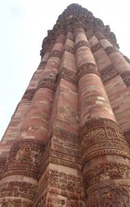 Get up close to Qutub Minar