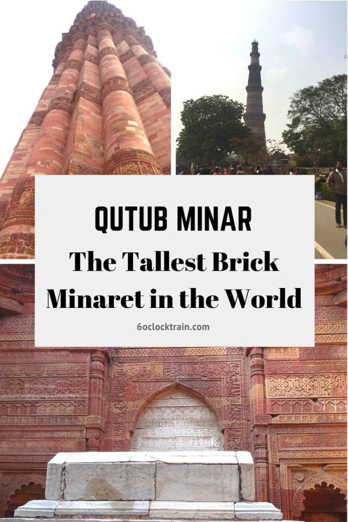 Qutub Minar The Tallest Brick Minaret in the World