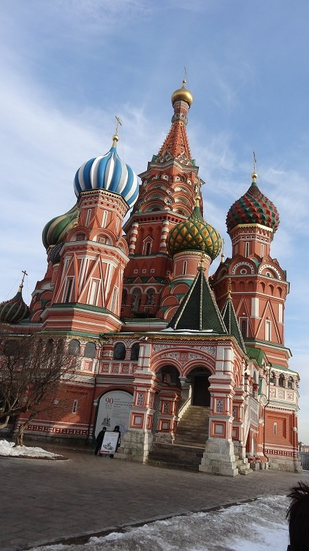Moscow Sightseeing St Basel's Cathedral