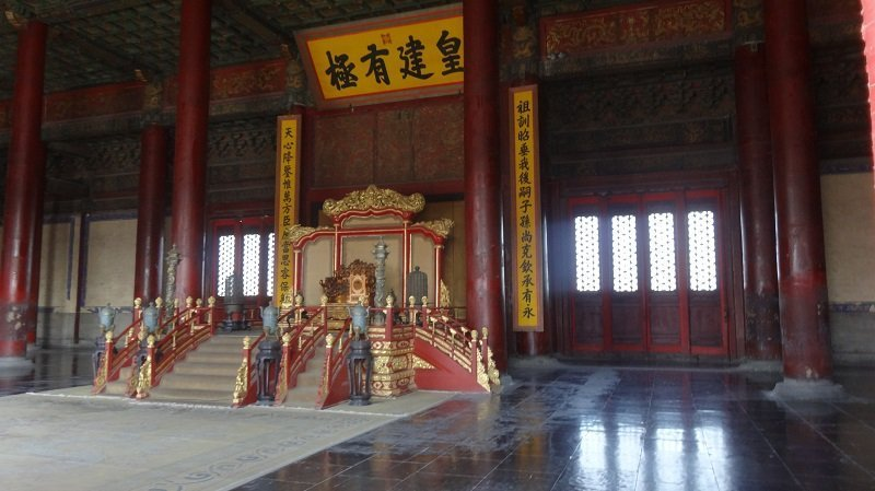 3 Days in Beijing Forbidden City Hall of Preserved Harmony