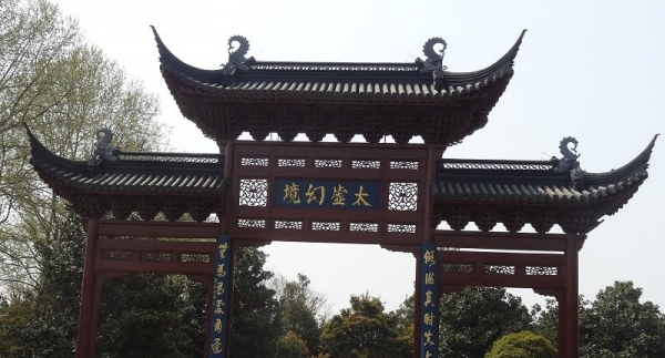 Planning a trip to China? Visit Dr Sun Yat-Sen's Mausoleum in Nanjing