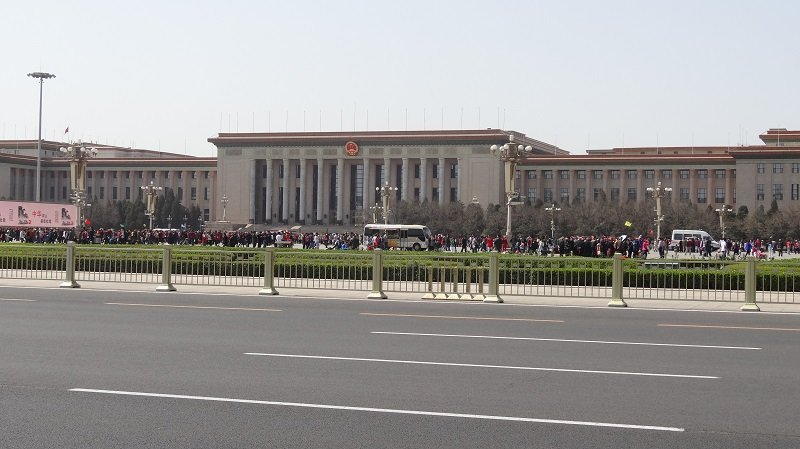 3 Days in Beijing Great Hall of the People