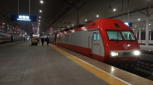 Moscow to Beijing Train arrives in Beijing