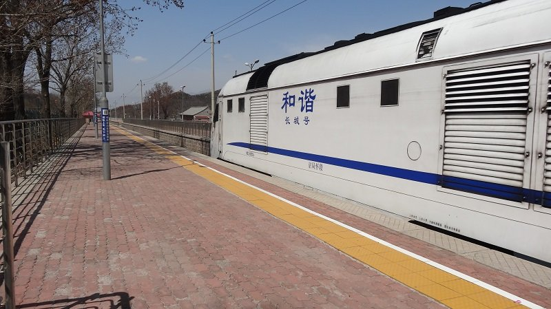 The train at Badaling