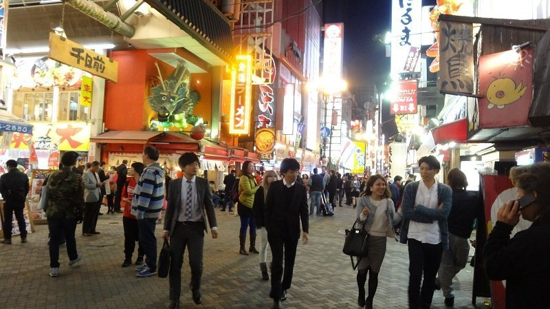 Dotonbori Restaurant and Shopping Area