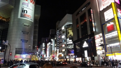 Shibuya is buzzing in the evenings