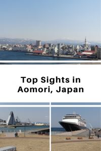 Visit the city of Aomori in Japan. The northernmost point of Honshu Island, the main Japanese island. Aomori is a gateway to Hokkaido in the north but well worth a look around. Discover the best of Aomori with our handy guide. #Japan #Aomori