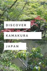 Take a day trip to explore the small coastal town of Kamakura in Japan. Visit the Giant Buddha (Daibutsu), walk on the beach and discover Shinto and Buddhist temples and shrines. #Japan #Kamakura #GiantBuddha