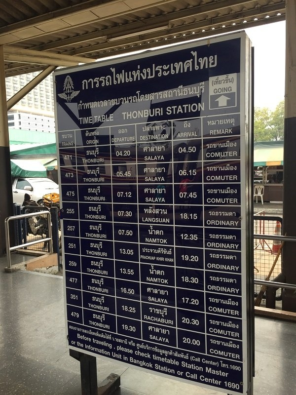 Timetable from Bangkok to Kanchanaburi
