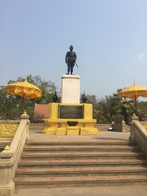 Ayutthaya Itinerary Royal Monument of King Rama 1